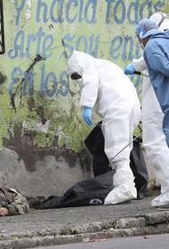Полиция Боливии собирает трупы погибших от COVID-19 на улицах