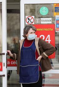 Челябинская область вышла в лидеры по мерам поддержки бизнеса в период пандемии