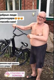 Краснодарцы передали 30 велосипедов для детей в рамках всероссийской акции