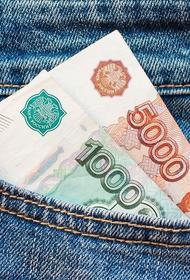 Недельная инфляция в РФ замедлилась до нулевого уровня