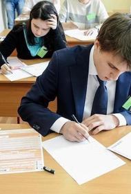 Ященко: стобалльников на ЕГЭ будет много
