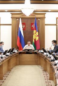Режим повышенной готовности на Кубани продлен до третьего августа