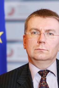 Глава МИД Латвии заявил, что ему стыдно за современную Россию