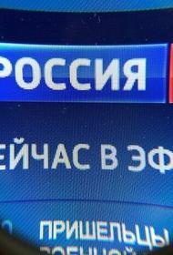 Национальный совет СМИ Латвии начал процедуру ограничения «Россия РТР»