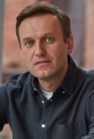 Пресс-служба Пригожина сообщила о подготовке нового иска к Навальному