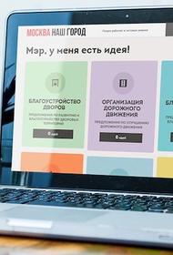 Депутат МГД Козлов отметил растущую популярность портала «Наш город» среди москвичей