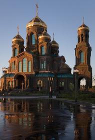 В главном храме Минобороны России прошло первое венчание