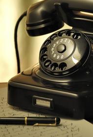 Для чего нужно оставить домашний телефон