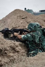 Минобороны Армении: «Подразделения армянских ВС отбили атаку противника, нанеся ему значительные потери»