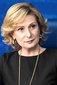 Святенко объяснила, чем обусловлено повышение возраста молодежи до 35 лет