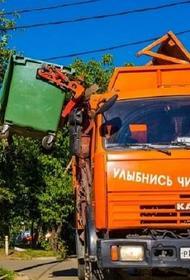 Кубанцы смогут отслеживать движение мусора в регионе