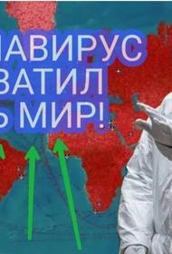 «Похоже, что это надолго».  Пандемия коронавируса может не прекратиться вплоть до 2021 года