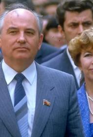 Полковник КГБ в отставке рассказал о том, как Горбачеву в Риге удалось избежать покушения