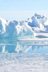 Помпео: США расширят сферу влияния в Арктике для сдерживания России и Китая