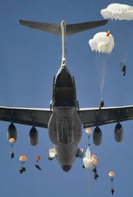 Российские Воздушно-десантные войска приступили к масштабным учениям