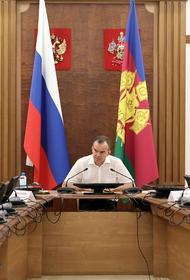 Более полутысячи обманутых дольщиков на Кубани получили компенсации