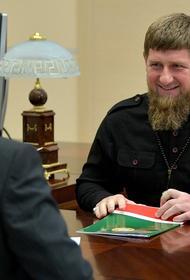 Кадырову присвоено звание генерал-майора Росгвардии