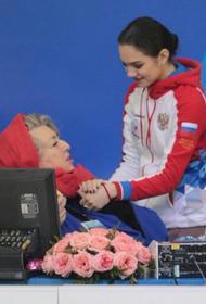 Тарасова начала тренировать Медведеву в Москве, а Орсер - дистанционно из Канады