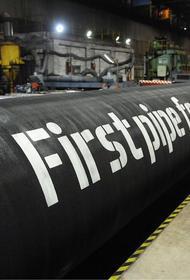 В Германии ответили на угрозы санкций США из-за «Северного потока — 2»