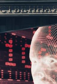 Какие законы планируется принять в рамках плана тотальной цифровизации