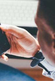 Общественники предлагают запретить оформление кредитов через мобильные приложения