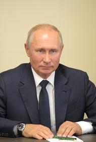 Путин и Трамп сегодня по телефону обсудили несколько тем