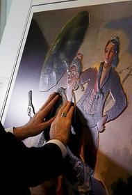 В мире существует пять тактильных музеев для незрячих