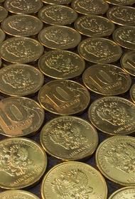 ЦБ снизил ключевую ставку до нового исторического минимума