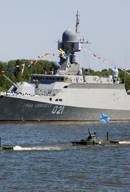 Впервые Каспийская флотилия отметит День ВМФ в Дагестане