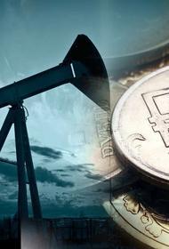 Страховка рубля от падения нефти по-мексикански