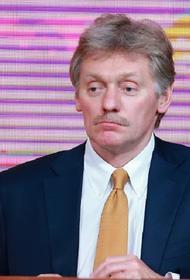 В Кремле отреагировали на обвинения США в испытаниях оружия в космосе