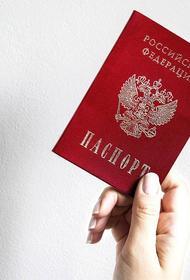 С 24 июля изменился порядок приема в гражданство РФ
