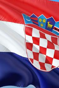 В Хорватии сформирован новый состав кабинета министров
