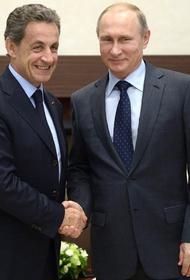 Саркози рассказал, как шоколадка расколола лед между ним и Путиным
