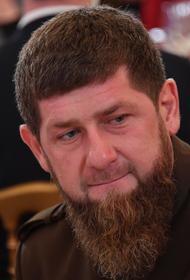 Кадыров объявил о санкциях в отношении Помпео
