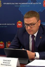 Форум глав регионов стран ШОС может пройти в Челябинске в октябре