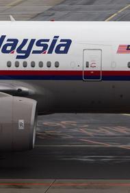 Российский офицер ПВО назвал оружие, которое могло уничтожить Boeing MH17