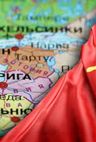 МИД Латвии призвал российских коллег начать оценку ответственности советского режима