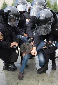 В Москве задержаны участники несогласованных акций