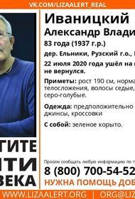 Пропавший в Подмосковье олимпийский чемпион Александр Иваницкий найден мертвым