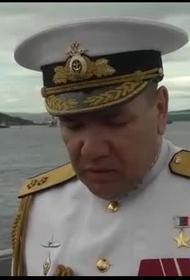 На Северном флоте прошёл военно-морской парад