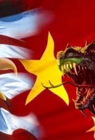 Отношения США и КНР предельно обострились из-за хакерских атак