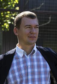 Дегтярев вышел к участникам акции в поддержку Фургала в Хабаровске