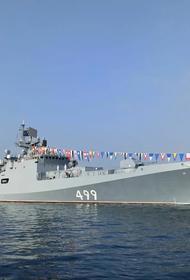 Парад ВМФ РФ в Сирии