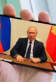 Путин и Зеленский поговорили по телефону