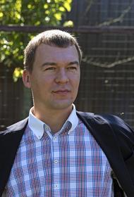 Дегтярев выразил мнение, каким должен быть суд в Хабаровске в отношении Фургала