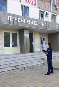 В отношении женщины из Калмыкии, похитившей новорожденного в роддоме в Сальске, возбуждено дело