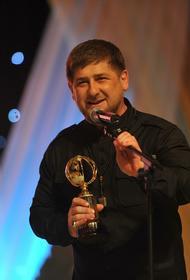 Кадыров считает, что ему пора дать Нобелевскую премию