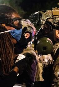 В Портленде начались столкновения протестующих с федералами