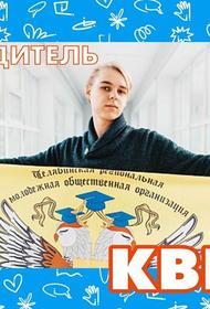 Челябинец стал лучшим финалистом интеллектуальной игры «Атомный зачет»